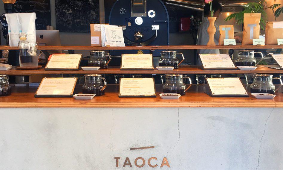 taocacoffee04